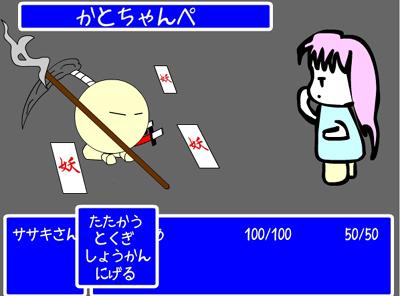 09_09_06.jpg